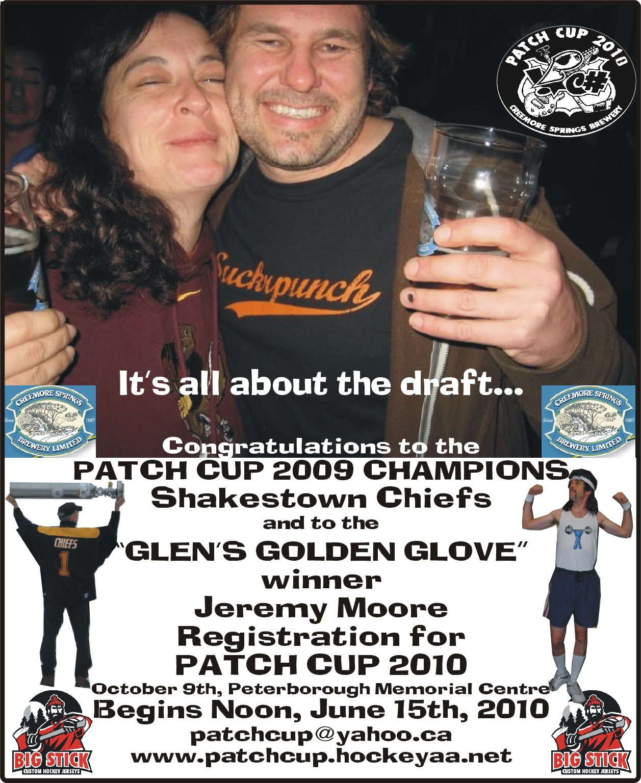 http://www.patchcup.hockeyaa.net/img/48/File/PatchCupAd2010revised.jpg